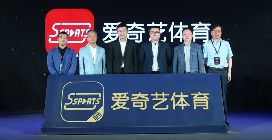 iQIYI Sports Completes RMB 850 Million Series A Financing