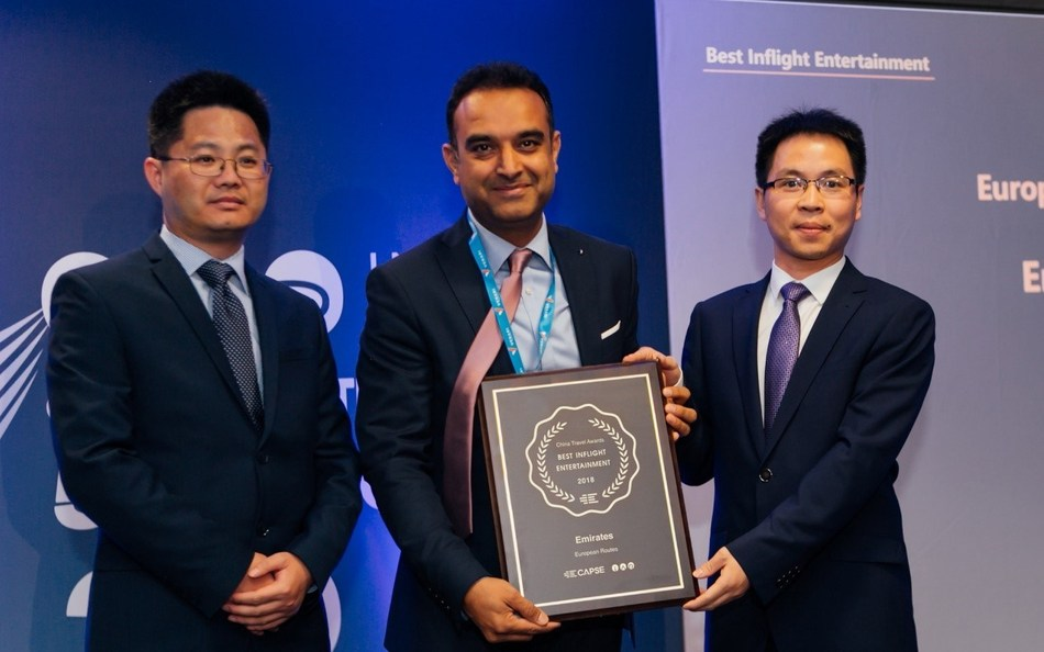 CAPSE Announces the China Travel Awards in UK