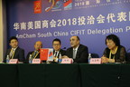 AmCham South China Delegation to Boost US-China Economic and Trade Cooperation at its Sixteenth CIFIT in Xiamen