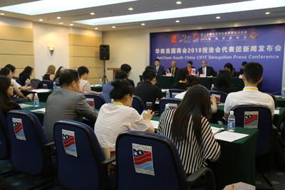 AmCham South China CIFIT Delegation Press Conference