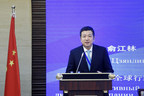 "Mr. Lam Yu gives the keynote speech at the ""One Belt, One Road"" China-Kazakhstan Intelligence Media Forum (PRNewsfoto/Infinitus (China) Company Ltd.)"