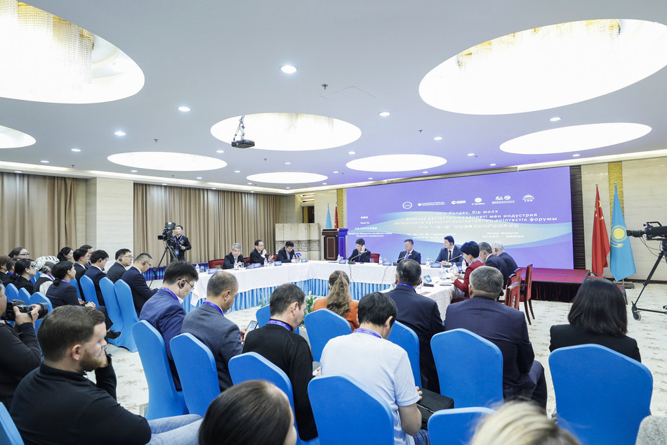 The China-Kazakhstan Health Culture and Industry Cooperation Sub-forum site