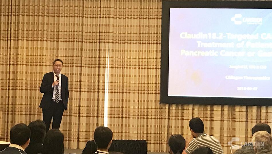 Dr. Zonghai LI Presents at 2018 CAR-TCR Summit