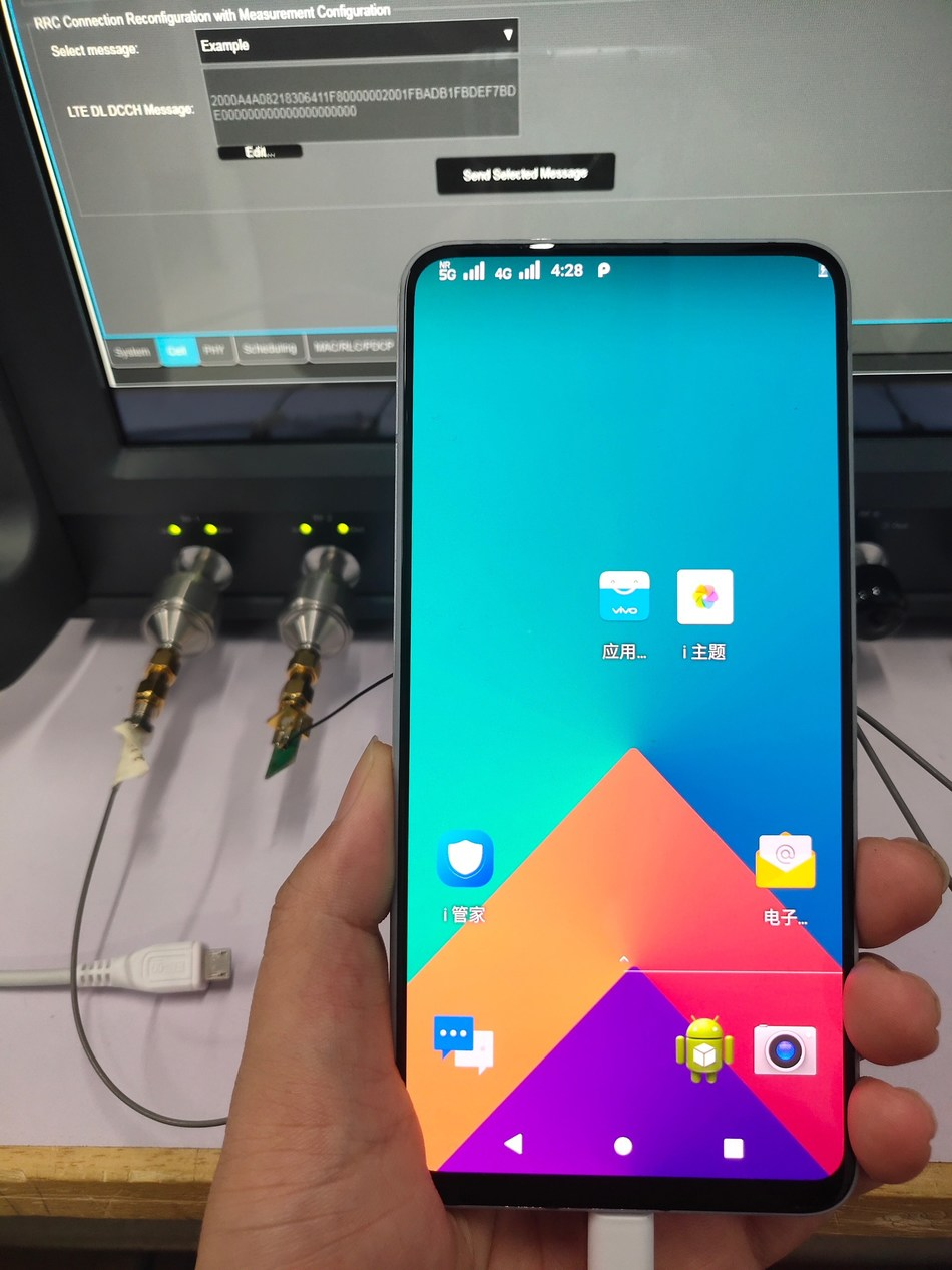 Vivo spearheads development of pre-commercial 5G smartphones