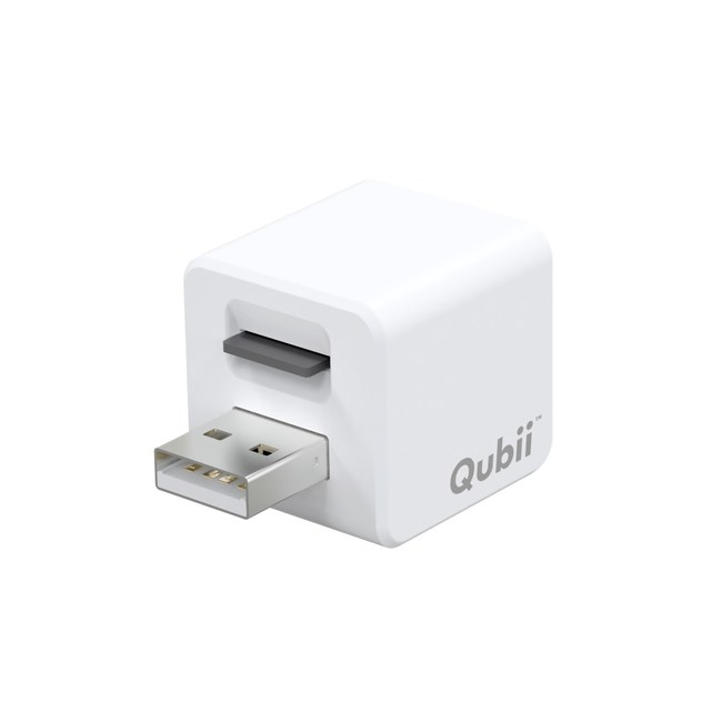 Qubii: Tiny as a marshmallow, but large in functionality.