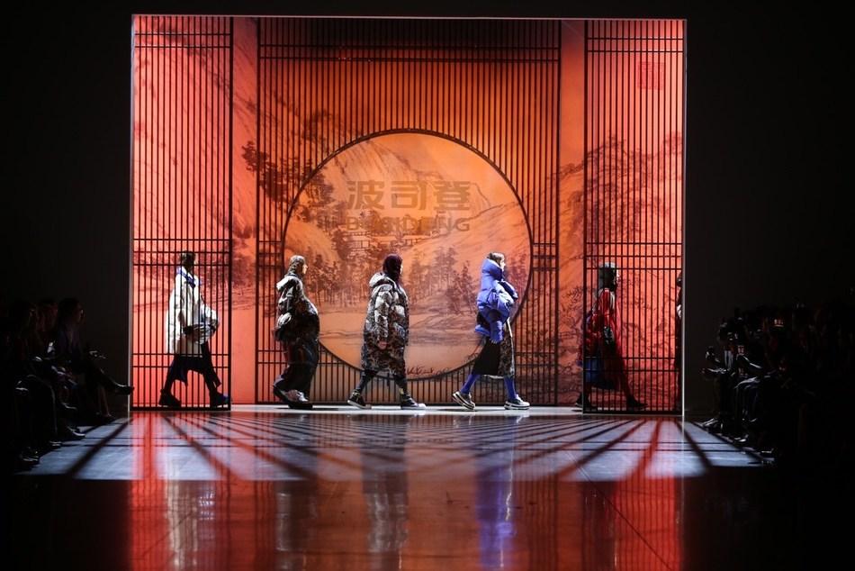 BOSIDENG New York Fashion Week