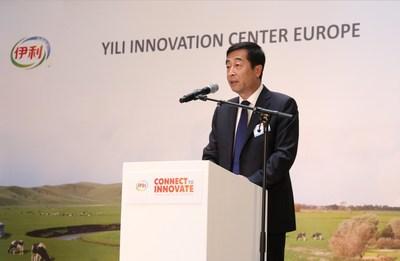 Zhang Jianqiu, CEO of Yili Group, addresses the upgrading ceremony of Yili European Innovation Center