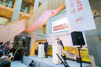 Upgrading ceremony of Yili European Innovation Center