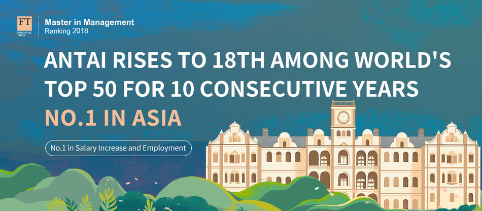 Antai Rises to 1st in Asia in FT Masters in Management Rankings 2018