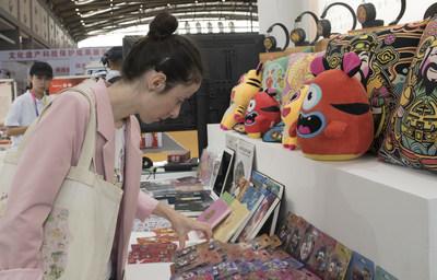 West China Cultural Industries Expo apresenta o rico legado da China e o 'Espírito da Rota da Seda' (PRNewsfoto/West China Cultural Industries)