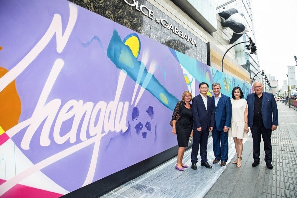 Guests celebrated the grand opening of the first Chengdu Parcours Art Festival
