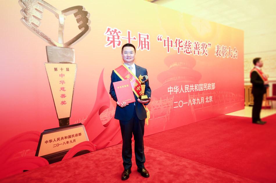 Mr. Huang Jianlong, Vice President of Si Li Ji Ren Foundation
