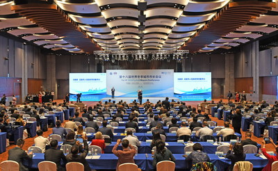 41 Cities Reunite in Shenyang Discussing Green Development at the 18th World Winter Cities Association for Mayors Conference