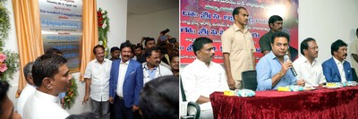 MEIL's Newly Built Oncology Unit at NIMS has Provided Better Amenities Than Corporate Hospitals, Says Telangana Minister