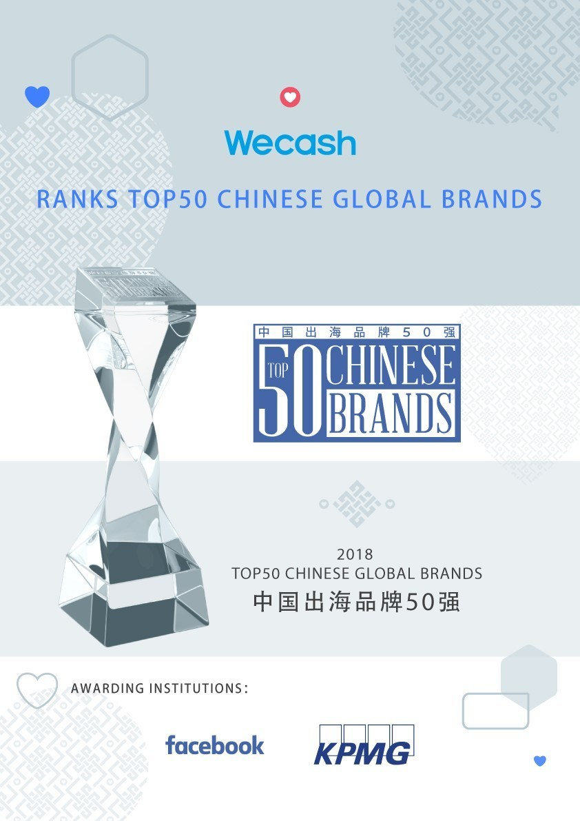 Wecash ranks among Facebook's 2018 Top 50 Chinese Global Brands