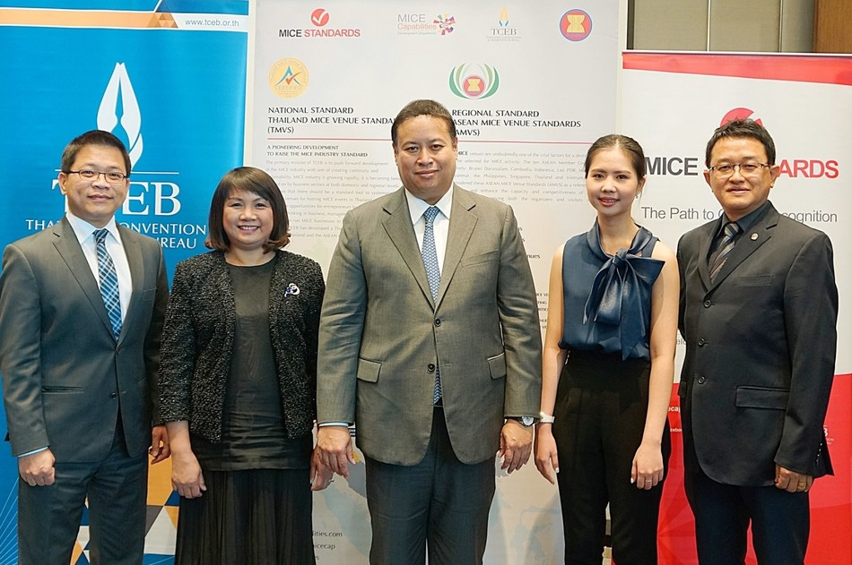 TCEB Moves Forward to Implement MICE Venue Standards, Leveraging ASEAN MICE towards International Arena