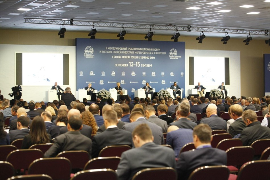 """Participants of the """"Global fishing activities 2050: resources, markets, technologies"""" plenary session at the 2nd Global Fishery Forum. (PRNewsfoto/Roscongress Foundation)"""