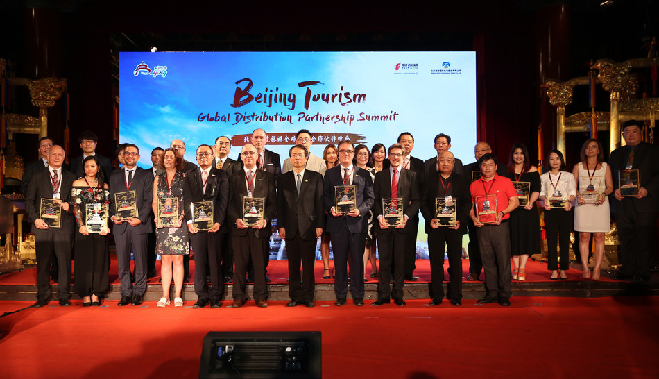 Awarding Ceremony of Beijing Tourism Global Distribution Partnership Summit