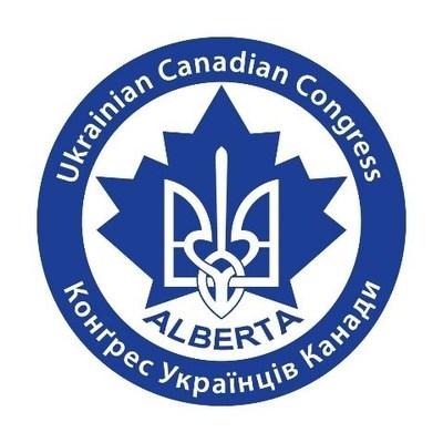 Ukrainian Canadian Congress (CNW Group/TIU Canada)
