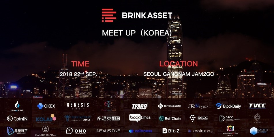 "the ""Global Blockchain Korea Meetup"" hosted by Brink Asset will be held in Seoul"
