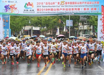 2018 China Wulong International Mountain Outdoor Sports Open Begins