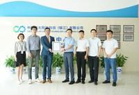 Our team (PRNewsfoto/CECEP Solar)