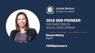Hanaa Helmy, CEO of the EFG Hermes Foundation (PRNewsfoto/United Nations Global Compact)