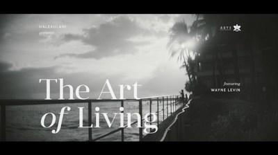Halekulani Announces The Launch Of Halekulani Living TV