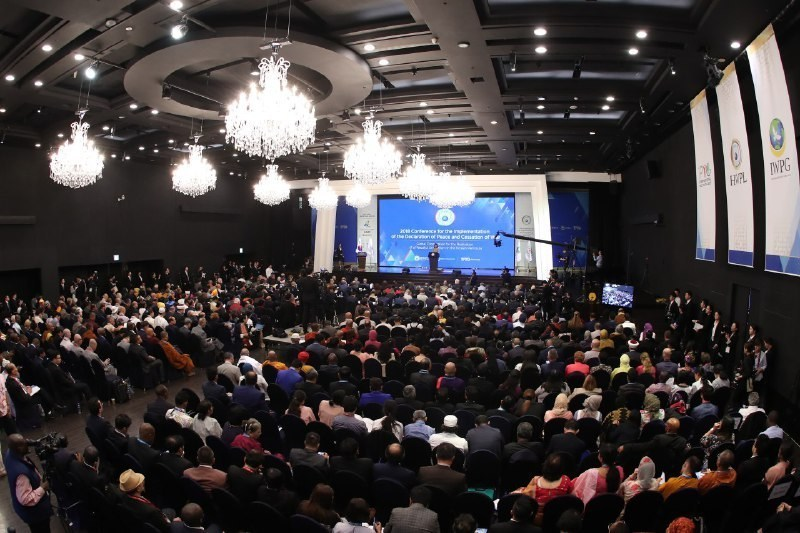 2018 HWPL Peace Summit in Incheon, South Korea