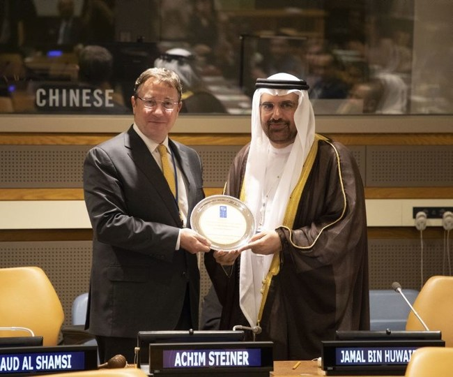 MBRF's CEO H.E. Jamal bin Huwaireb attended the ceremony, representing H.H. Sheikh Ahmed bin Mohammed bin Rashid Al Maktoum, the Foundation's Chairman, along with UNDP Administrator Achim Steiner