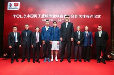 A TCL e a Federação Chinesa de Basquete (CBA) tornam-se parceiras oficiais (PRNewsfoto/TCL)
