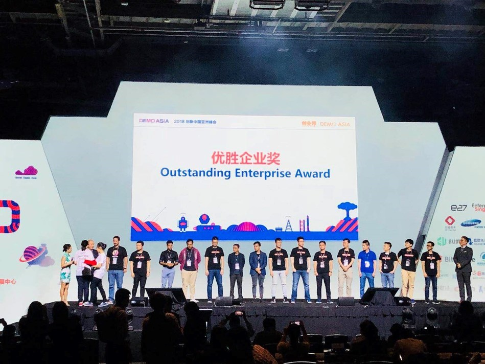 Roadshow teams receiving 2018 Demo Asia Awards