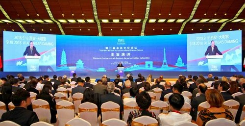 Revival of Silk Road Spirit in Xi'An as Ancient Chinese City Hosts Sino-French Culture Forum. (PRNewsfoto/XI'an Municipal Government)
