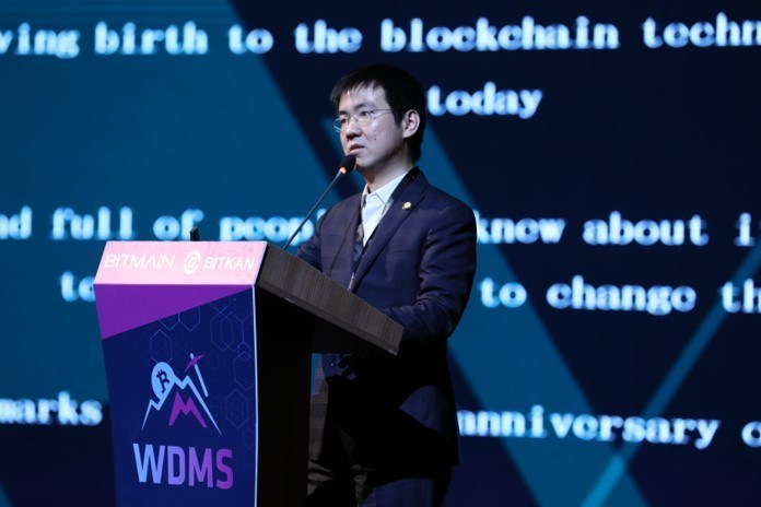 Bitmain CEO and co-founder Jihan Wu at the World Digital Mining Summit in Georgia, September 21, 2018