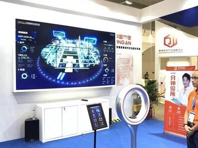 Ping An Unveils AI Technology at International Maritime Silk Road Forum