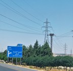 Existing 132kV Amman South SS to Airport line, Amman (PRNewsfoto/Transrail Lighting Limited)