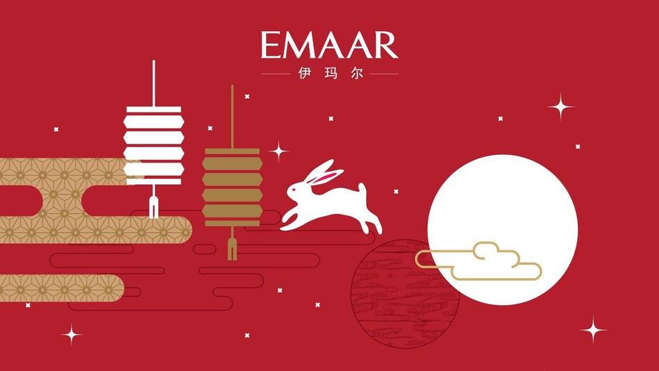 Emaar's mid-autumn festival celebration (PRNewsfoto/Emaar)
