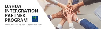 Dahua Integration Partner Program (DIPP)