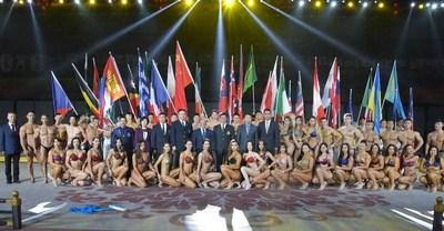 Xi'an promove competição de fisiculturismo e aptidão física como parte da Iniciativa Cinturão e Rota (PRNewsfoto/Xi'an Municipal Government)