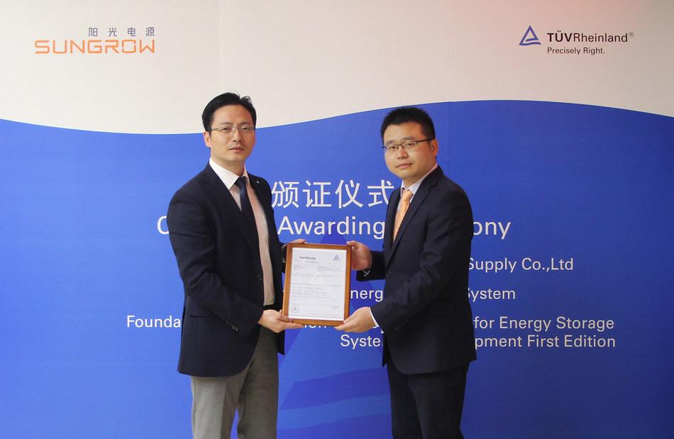 Sungrow ESS was certified with UL9540