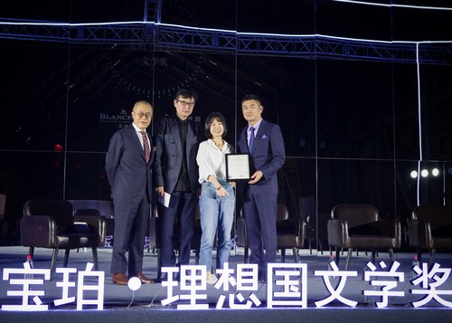 Blancpain's culture ambassador LEUNG Mantao, judge XU Zidong, and Blancpain China brand manager Jack LIAO present the award to young and upcoming writer Wang Zhanhei