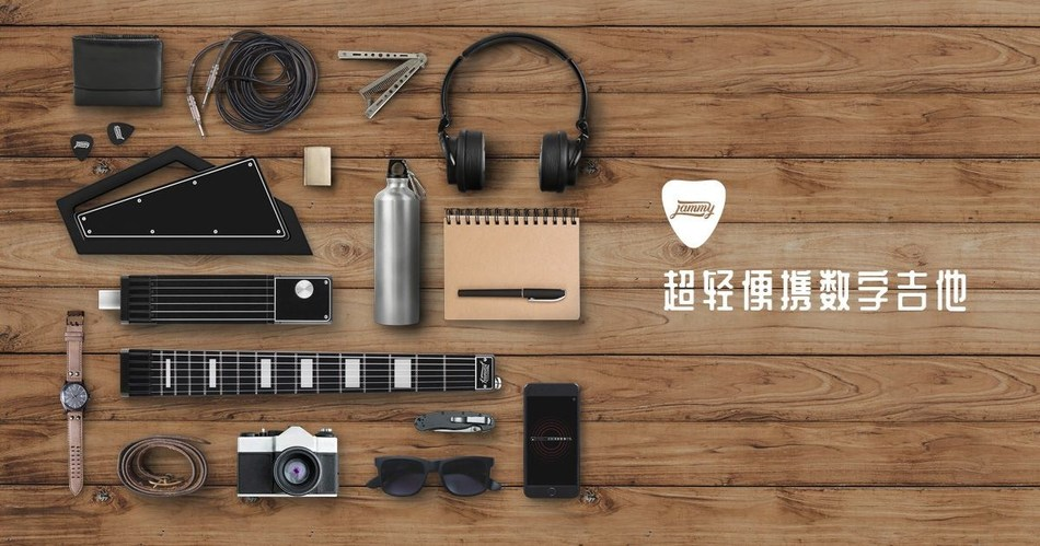 New Super Portable Digital Guitar Jammy to be Presented in China (PRNewsfoto/RnD64)