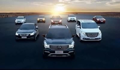 Los nuevos modelos estrellas de alta gama de GAC Motor (PRNewsfoto/GAC Motor)