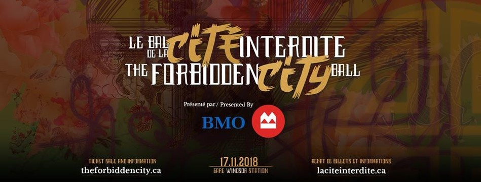 The Forbidden City Ball, for the 100th of the Montreal Chinese Hospital (CNW Group/Montreal Chinese Hospital Foundation)