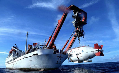Jiaolong, the world's fifth largest deep-sea exploration technology center sets off.