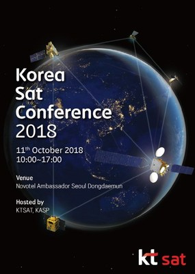 KT SAT to Host First Satellite Conference in South Korea