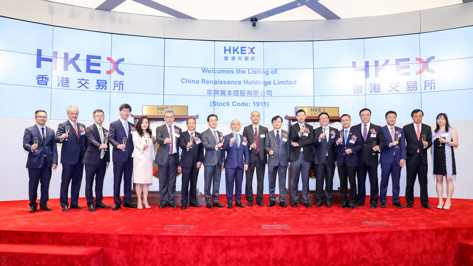China Renaissance and the officiating guests, together with Mr. Charles Li, CEO of the HKEX are witnessing the successful public debut of China Renaissance at the listing ceremony
