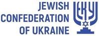Jewish Confederation of Ukraine Logo