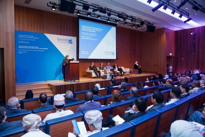 Hamad Bin Khalifa University's Translation and Interpreting Institute Invites Submission of Abstracts for 10th Annual International Conference in Qatar (PRNewsfoto/Hamad Bin Khalifa University)