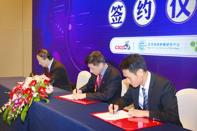 Launch of Special Chinese Big Data Platform for Cancer Genomics Informatics to Accelerate Innovation and Development of China's Precision Diagnosis and Treatment
